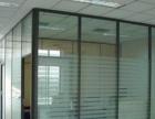 晋源区安装玻璃隔断 太原石膏隔断制作一条龙服务