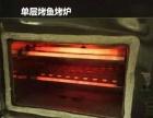 供应智能石英管材质的烤鱼箱价格 不锈钢电烤箱生产厂
