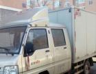时代驭菱厢式货车出售。