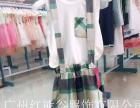 广州红熊谷时尚小鱼,玛卡西,小野豹等品牌加盟 童装