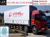 广州运输车体广告喷漆刻字