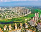 海南买房须知丨儋州房产区域分布特点及房价