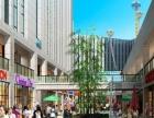高新区 软件园旁 三庆齐盛广场 准现房 出售