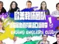 成人英语培训,商务英语培训,零基础英语培训,恩京英