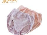 康加加砭石内裤女式保健内裤厂家批发零售加盟代理可代发