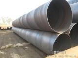广西Q345C大口径直缝焊管埋弧自动焊