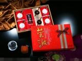 北京酒店月饼包装盒,包装盒印刷公司,精美月饼盒