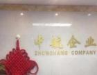 卖催收公司,转让深圳公司,投资控股、房地产开发