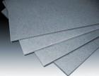 昆明华城兴优质新型板材清水板厂家直销