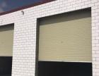 会宁 鸿翔驾校旧址有库房出租