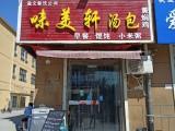 百铺帮 吉美附近繁华地段临街餐饮店低价急转