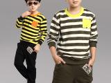 童装2015春款韩版新款儿童男童条纹套装中大童两件套纯棉童卫衣