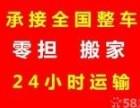 上海莘庄镇附近的物流公司有哪些专线