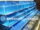 海鲜池工程定做海鲜池 观光池 超市鱼池哪家强