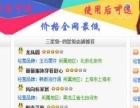 联合网购招商网站建设网站模板微商推广微商营销微商