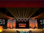 天美文化/LED屏租赁,灯光、音响租赁,展会服务