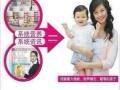 葆婴葆必康加盟 母婴儿童用品 投资金额 1万元以下
