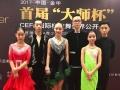 南通尚舞舞蹈艺术学校
