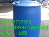 溴代正丁烷原料供货,价格