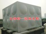 精一泓扬供应江阴璜土不锈钢水箱安装 给水设备 供水设备加工