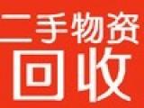 上海专业回收过期化妆品及化妆品原料