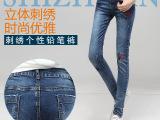 2015韩版新款紧身裤中腰牛仔裤女式小脚裤修身显瘦大码长裤子