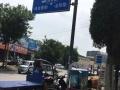 商贸区西环路口 仓库 240平米