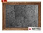 青山文化石瓦片砖中式文化砖古建瓦片砖