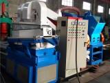 干式铜米机 环保线缆回收剥铜设备 汽车线杂线剥皮粉碎取铜机