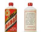 鲁能集团专用贵州茅台酒回收价格 淄博回收名酒飞天茅台
