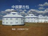 中远蒙古包厂发货全国,上门指导安装