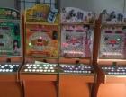 宁德苹果机水果机夹烟机公仔机打鱼儿机投币机游戏机