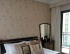 银盆岭奥克斯广场 绿地中央广场 2室2厅 温馨舒适 居家首选