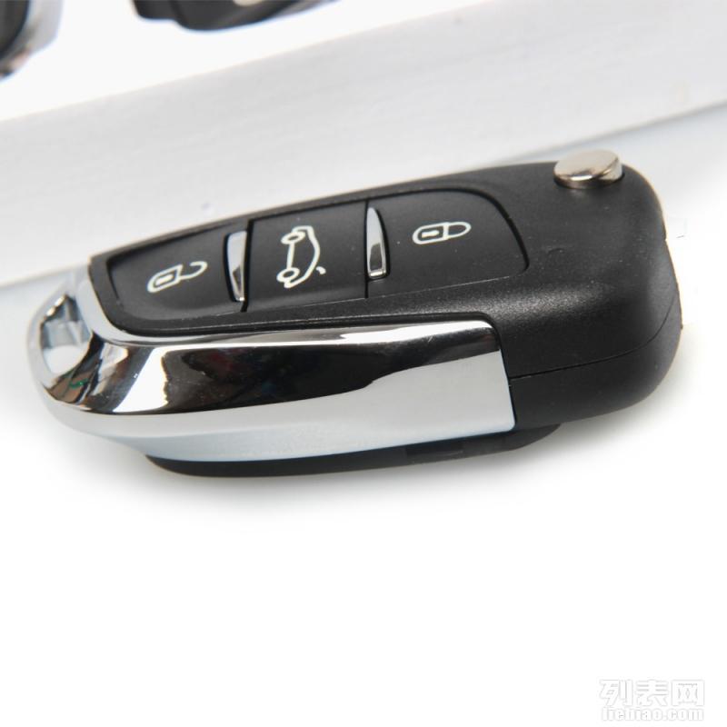 长清专业配汽车遥控芯片钥匙开汽车锁门锁88899902