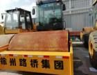 重庆徐工二手压路机质量保证免费运输全国