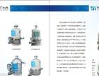 真空脱水离心式油品净化系统加盟 环保机械