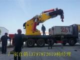 50吨80吨100吨150吨200吨折臂吊性能更新换代了