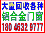 漳州废铜回收价格多少钱一斤-回收电话:18046329777