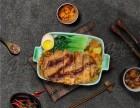 北京市餐饮加盟美食培训预包装食品配送餐饮品牌加盟