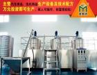 铁岭车用尿素液生产设备jmt1