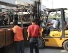 广州市荔湾区公司搬家/专业搬迁厂房学校医院酒店打包机械吊装