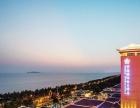 转让三亚京海国际假日酒店豪华海景大床房
