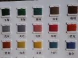 供应不锈钢纤维触摸屏涤棉手套纱线,晴纶导电手套纱线