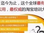 宝山共富新村办公软件培训,富长路办公自动化培训