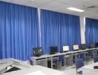 保定定做学校窗帘保定学校遮光窗帘保定教学楼定做窗帘