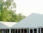 家具展篷房、展销会大篷、冰雪节篷房、佳木斯篷房出租、销售