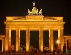 大连哪一个德语学校教的好 大连哪里有德语一对一培训