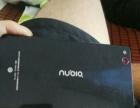 努比亚Z9max