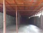 柳南大厂房出租层高9米可分租欢迎各位老板致电