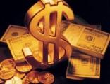 总算知道了临沂市正规银行贷款利息多少